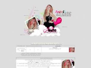 Avril Lavigne Designe