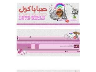 Lovegirls.yoo7.com