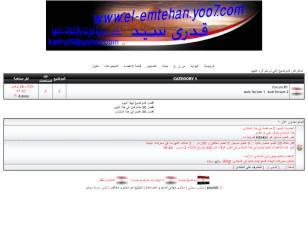 استايل مصرى لكل المصري...