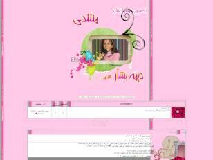 منتديات ديمة بشار القم...