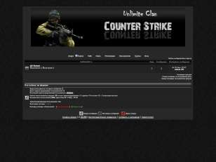 Counter strike 1.6 unl...