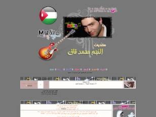 منتديات النجم الأردني ...