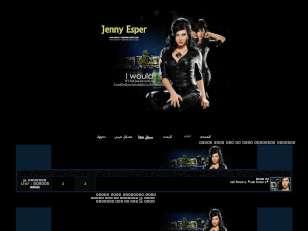 Jenny esper black