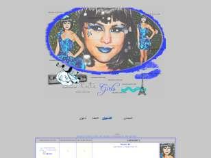 Selena Gomez Lover