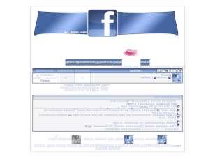 Super mano facebook style