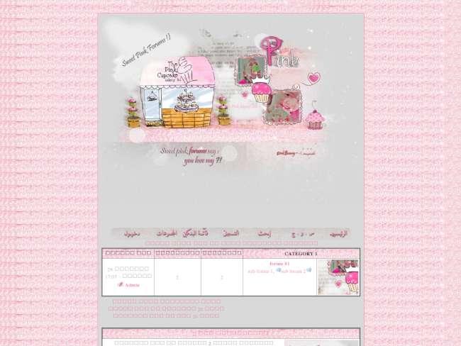 Sweet pink 2