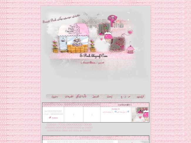 Sweet pink 2**