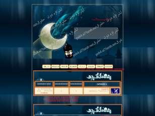 استايل رمضاني احترافي ...