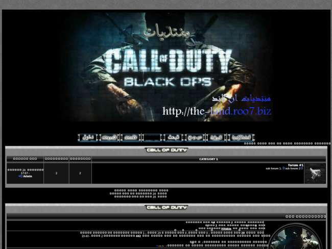 استايل call of duty