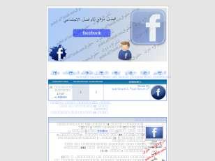 استايل فيس بوك...