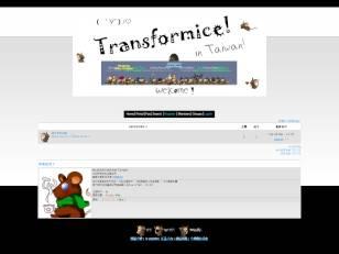 Transformice! taiwan s...