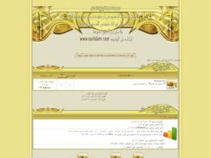 استايل رمضان 2011 الاو...
