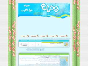 رمضان 2011 جيل العرب...