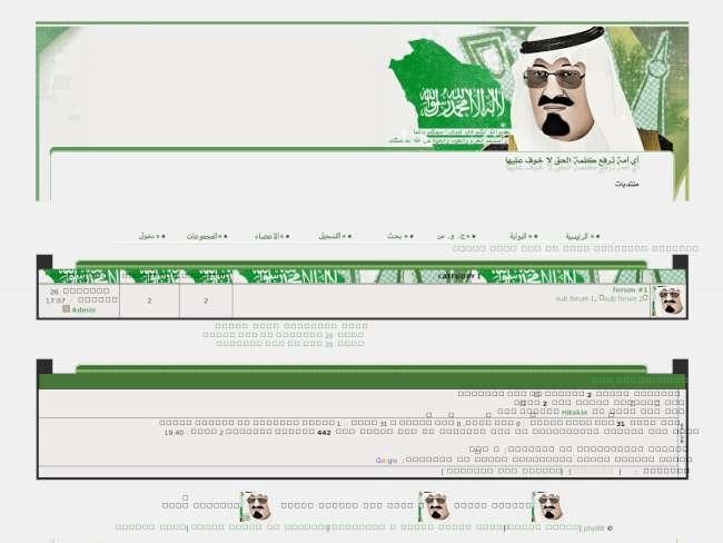 استايل الملك عبدالله v...