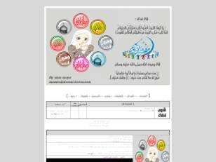 تصميم رمضاني بناتي12...