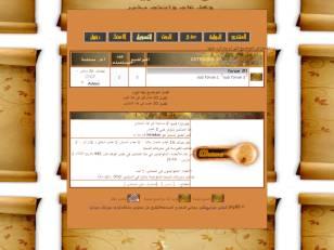 تصميم رمضاني ذو الواجه...
