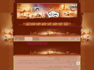 تصميم رمضان كريم الاحت...