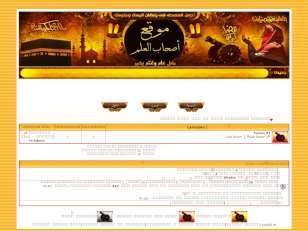 تصميم رمضاني 2011...
