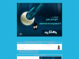 *رمضان كريم*