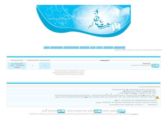 Traidweb.style ramdan2