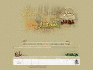 ستايل رمضاني احترافي 2...
