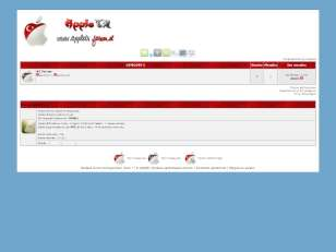 Apple t