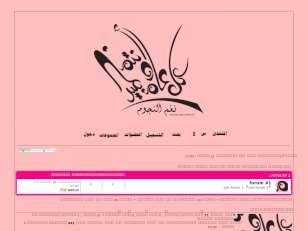 تصميم رمضاني منتديات ن...