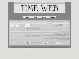 Time web | switch vb t...