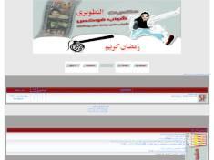 شباب فوكس التطويرى...