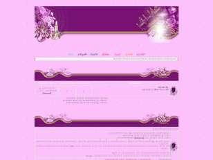استايل العيد 2011 مقدم...