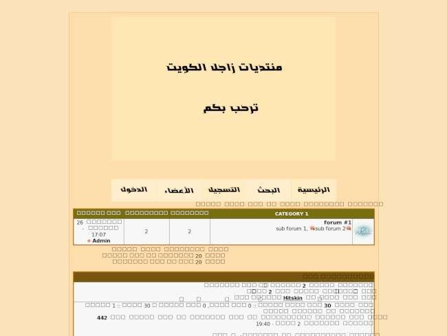 زاجل الكويت احترافي