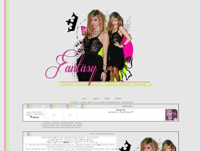 Avril pink + green