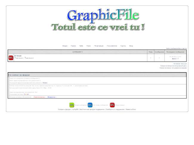 GraphicFile (subsilver) phpbb2