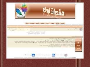 Kisass.forumo.org theme