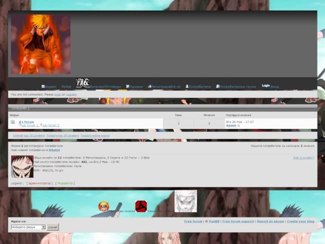 Naruto.com