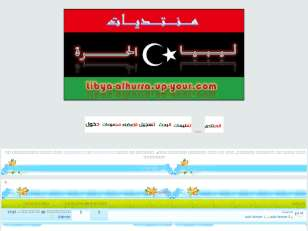 تصميم لثوار ليبيا الحر...