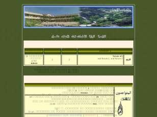 تصميم محمد الحاتمي 24...