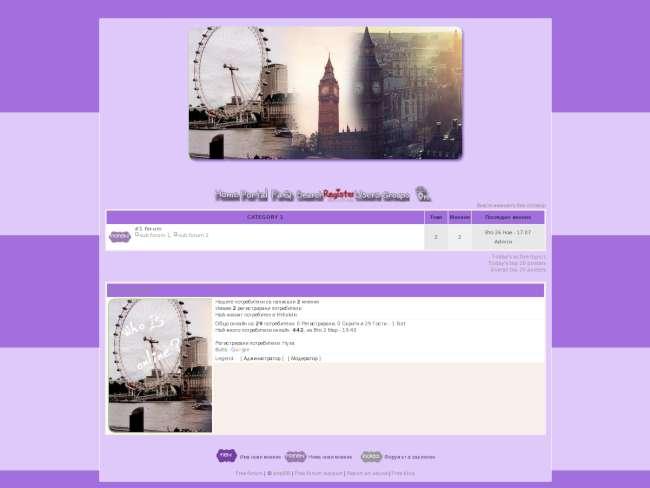 Lovrly london