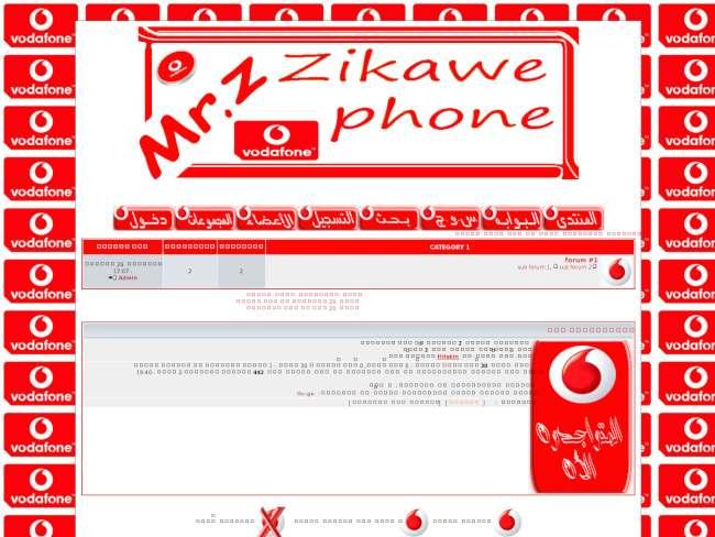 Zikawe phone