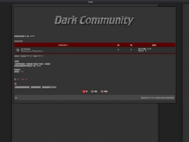 Dark community skin