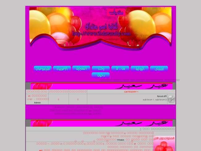 استايل العيد من za_199...