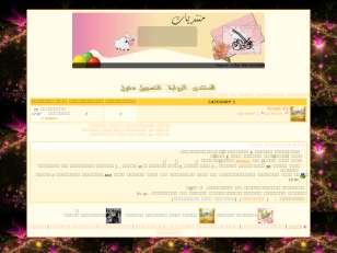 ستايل العيد من اشهار ا...