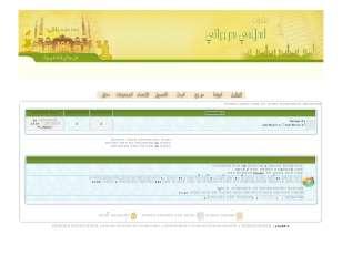 استايل اسلامي 2013...
