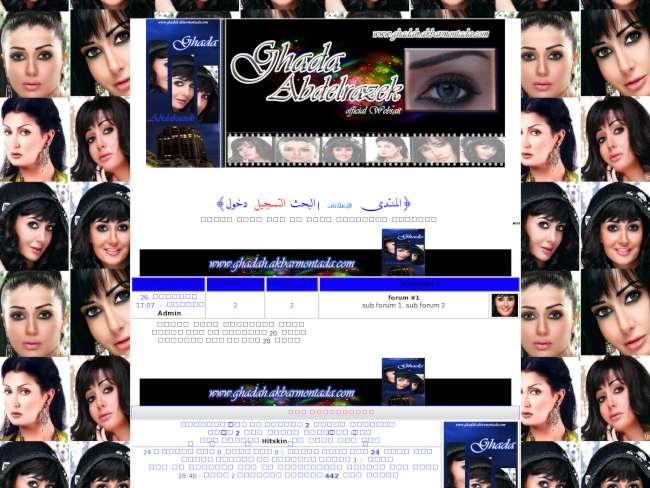 Ghada abdelrazek 2012