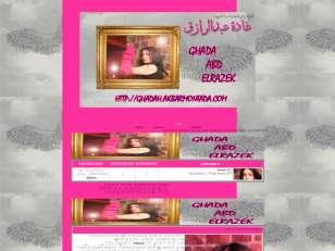 غادة عبدالرازق  pink...