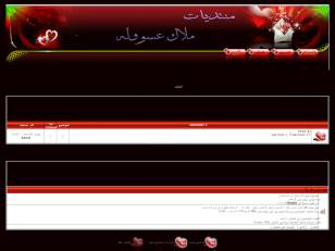 طلب المبدعه العربيه...