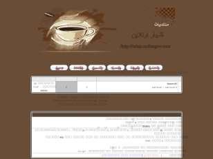استايل المقهى محول من ...