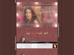 فينوس الدراما العربية ...