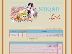 Sriqah-girlls.roo7.biz