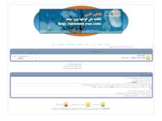منتدى التطوير العربي4...